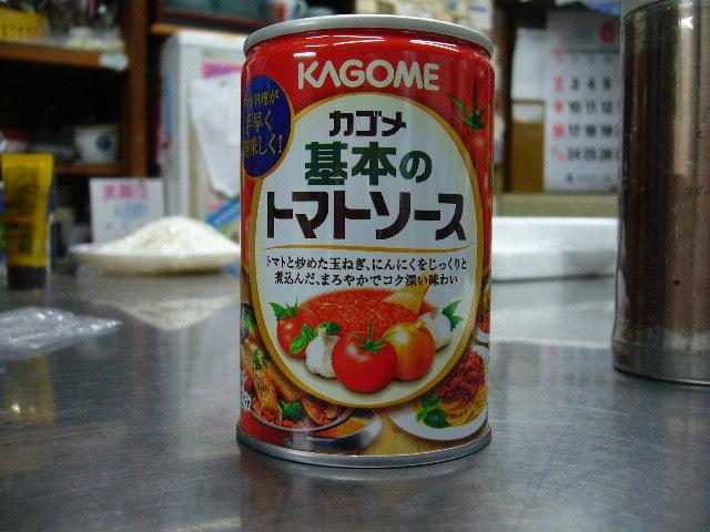 トマト缶で、簡単煮。。