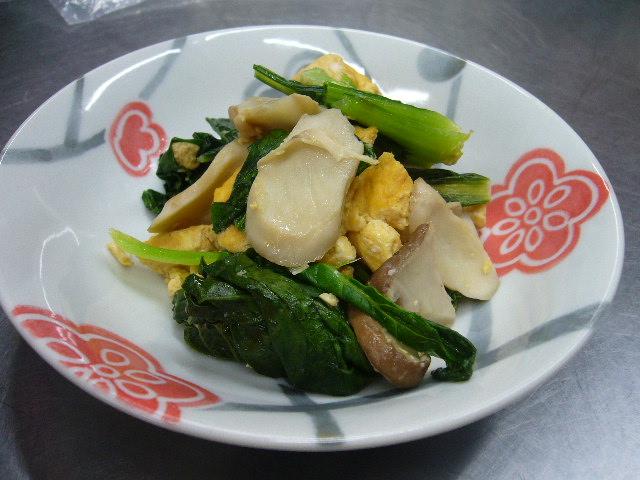 小松菜とエリンギで卵ホクホク炒め。。