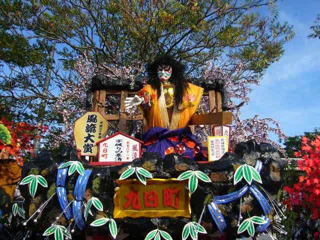 登米秋祭り、15,16日開催